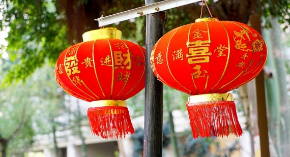 Red lanterns for Lunar New Year